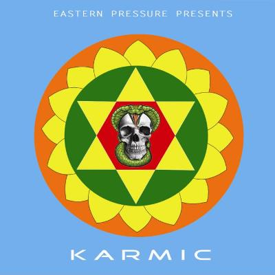 EPR.013 - Various Artists - Karmic EP